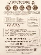 D1B32469-1050-43D8-8F22-E83E24D1103F